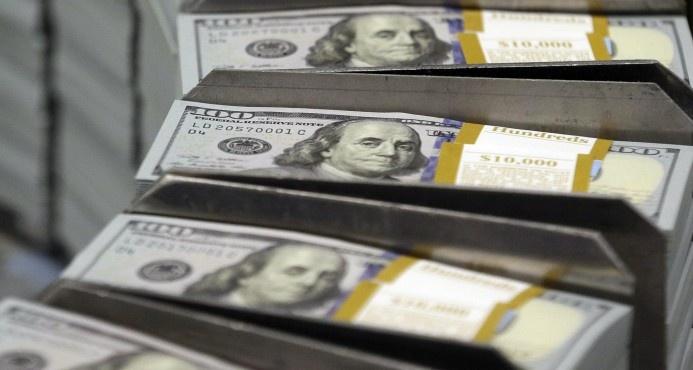 Deuda del Sector Público No Financiero sube 39.1%, nivel más alto en 25 años