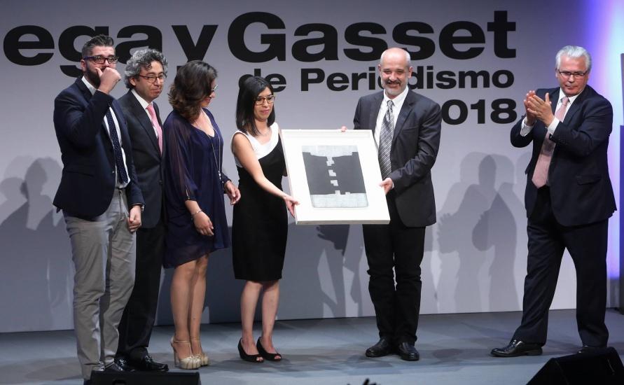 Convocada la 36ª edición de los Premios Ortega y Gasset
