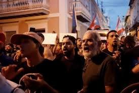 Manifestantes realizan cacerolazo frente a La Fortaleza