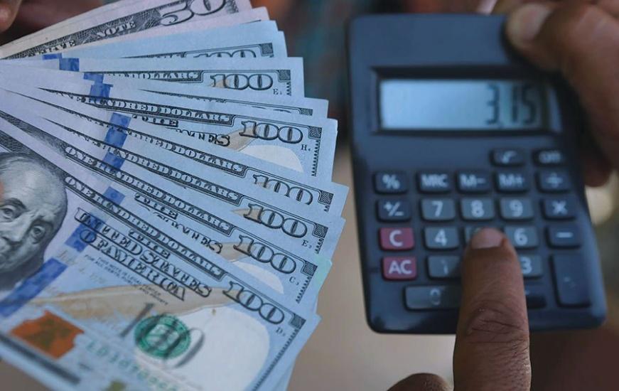 Sector público no financiero tiene deuda que llega a los 34 mil 227 millones de dólares en septiembre