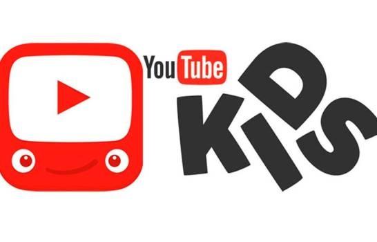Google lanza para República Dominicana su app para niños YouTube Kids