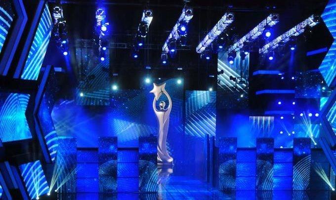 Premios Soberano se realizarán en junio bajo la producción de René Brea